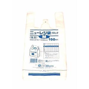 学園祭 お祭り FP ニューレジ袋M(30)乳白*100枚|ootuki