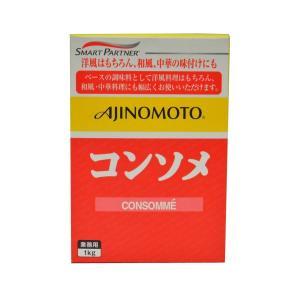 味の素 KKコンソメ*1kg|ootuki