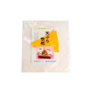 朝妻 天ぷら敷紙・小(100枚)|ootuki