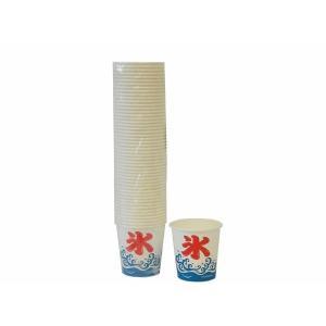 【クリポス不可】H紙コップ(氷)400ml 50枚|ootuki