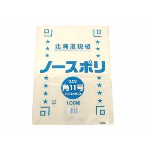 【クリポス不可】ノースポリ袋 03−11号(100枚入)|ootuki