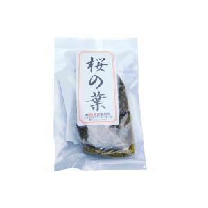 桜の葉(中)*50枚|ootuki