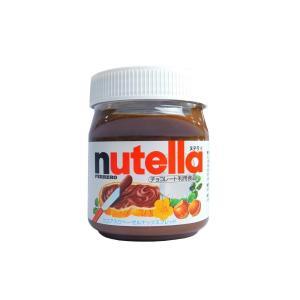 パンに塗ってお召し上がりいただけます。  チョコレート利用食品 ココア入ヘーゼルナッツスプレッド