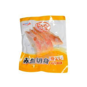 だんどり上手 赤魚切身(骨なし)*60g|ootuki