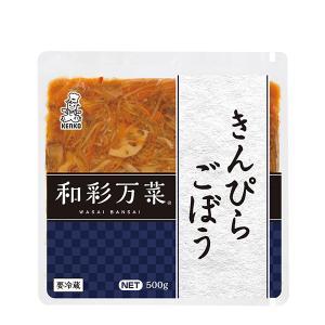 【クリポス不可】【クール便発送】ケンコー 和菜万菜 きんぴらごぼう*500g|ootuki