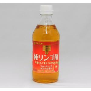 【クリポス不可】ミツカン 純りんご酢*500ml|ootuki