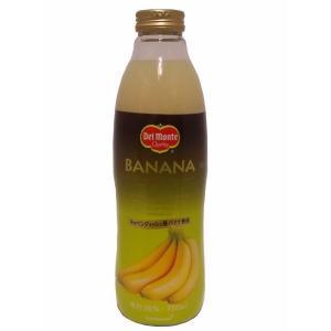 学園祭 お祭り DM バナナジュース*750ml|ootuki