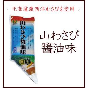 ワナー 金印 山わさび醤油味(北海道産)100g|ootuki