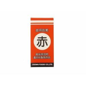 クラウン 食用色素 紅 5g|ootuki