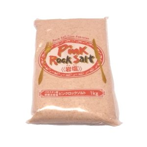 ピンクロックソルト*1kg|ootuki