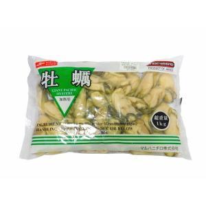 【クリポス不可】【クール便発送】国産冷凍カキ(M)46/55加熱用IQF*1kg ootuki
