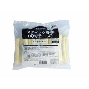 ◆調理方法◆ 凍ったまま170〜175℃の油で油温を調整しながら、約2分揚げます。 ※商品に霜・氷が...