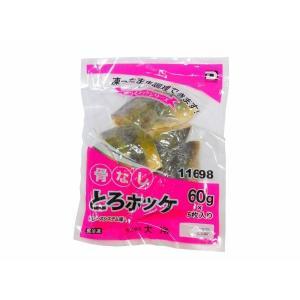 大冷 楽らく骨なしとろホッケ(60gx5)|ootuki