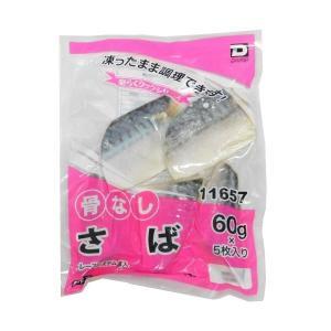 大冷 楽らく骨なしさば 60g×5|ootuki
