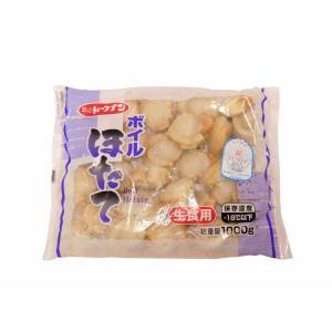 【クリポス不可】【クール便発送】ボイルホタテM(ウロナシ)1kg ootuki