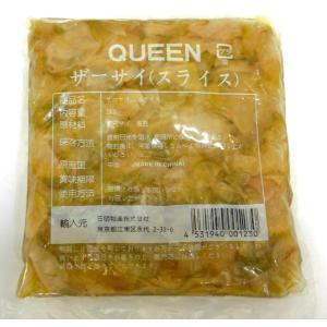 クィーン ザーサイスライス*1kg|ootuki