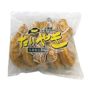 十勝製餡 十勝産小豆使用 たいやき(90g×5)|ootuki
