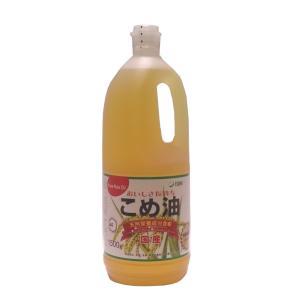 【クリポス不可】築野食品 こめ油*1500g|ootuki