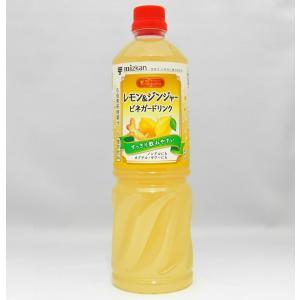 【クリポス不可】ミツカン ビネグイット レモン&ジンジャービネガードリンク*1L|ootuki