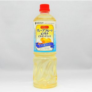 【クリポス不可】ミツカン ビネグイット グレープフルーツ&ソルトビネガードリンク*1L|ootuki