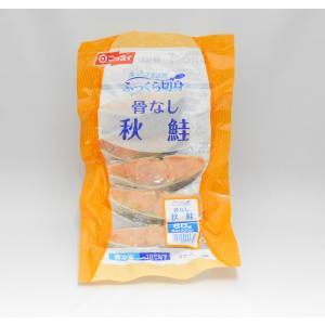 日水 ふっくら切身 骨なし秋鮭(60gx5)|ootuki