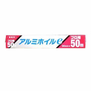 業務用アルミホイルe 30cmx50M|ootuki