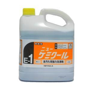 ニイタカ ニューケミクール*4kg|ootuki