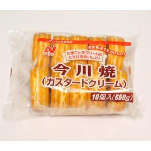 学園祭 お祭り ニチレイ FQ今川焼(カスタードクリーム)10ケ|ootuki