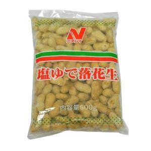 ニチレイ 塩ゆで落花生*500g|ootuki
