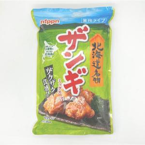 送料無料★北海道名物 ザンギミックス(唐揚げの素) 1kg ※粉のみ ※代引き不可|ootuki