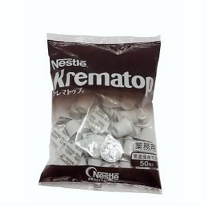 学園祭 お祭り ネスレ クレマトップ*4.3ml|ootuki