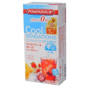 【クリポス不可】ポンパドール CSストロベリーオレンジ 2.5gx8P|ootuki