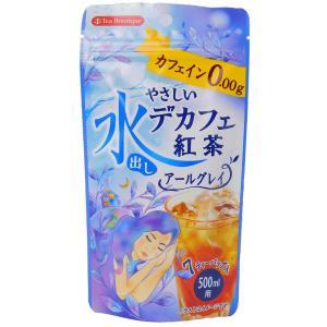 TB やさしいデカフェ紅茶 水出しアールグレイ 3.8Gx7|ootuki