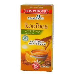 【クリポス不可】ポンパドール ルイボスティ オレンジ(1.75gx10)|ootuki