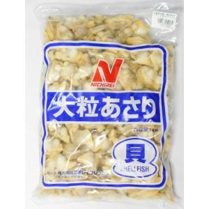【クリポス不可】【クール便発送】ニチレイ 大粒あさり3L 1kg|ootuki