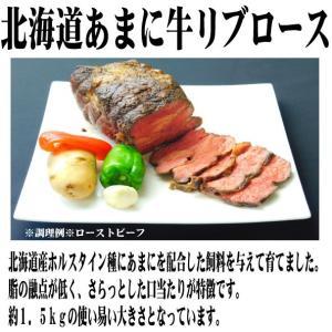 学園祭 お祭り ニチレイF 北海道あまに牛リブロース約1.5kg|ootuki