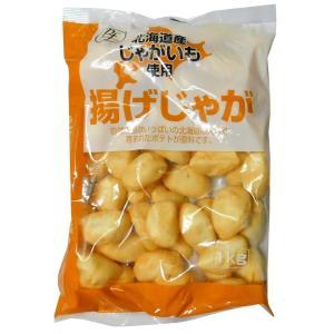 【クリポス不可】【クール便発送】パイオニアフーズ 揚げじゃが(北海道産)1kg|ootuki