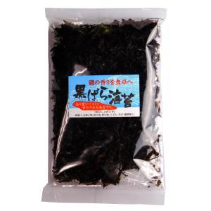 ホッカン 黒ばらのり10gの商品画像