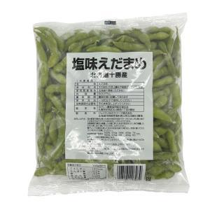 【クリポス不可】【クール便発送】【北海道産】ホクレン 冷凍十勝の塩味枝豆*500g|ootuki
