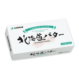 【クリポス不可】【クール便発送】北乳 北海道バター*180g|ootuki