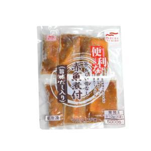 茶あらい骨なし赤魚煮付(旨味だし入り)*510g|ootuki
