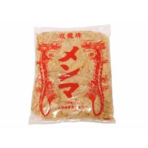 【クリポス不可】双龍牌 細切りメンマ*2kg|ootuki