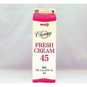 明治 フレッシュクリーム45*1L|ootuki