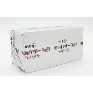 【クリポス不可】【クール便発送】明治 食塩不使用バター*450g|ootuki