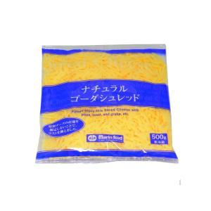 【クリポス不可】【クール便発送】マリンフード ナチュラルゴーダシュレッドチーズ500g|ootuki