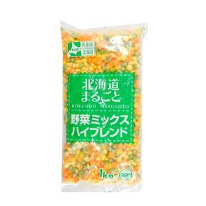 北海道産原料にこだわったミックスベジタブルです。とうもろこし、人参、インゲンすべて北海道産を使用して...