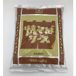 学園祭 お祭り 理研 焼そばソース粉末*1kg|ootuki