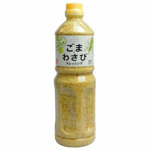 【クリポス不可】理研 サラダデュオ ごまわさびドレッシング|ootuki
