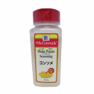 学園祭 お祭り Mc ポテトシーズニング(コンソメ)350g|ootuki