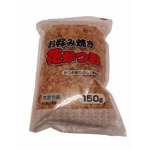 学園祭 お祭り ヤマキ TPお好み焼き花かつお*150g|ootuki